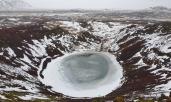 il cratere del vulcano kerio